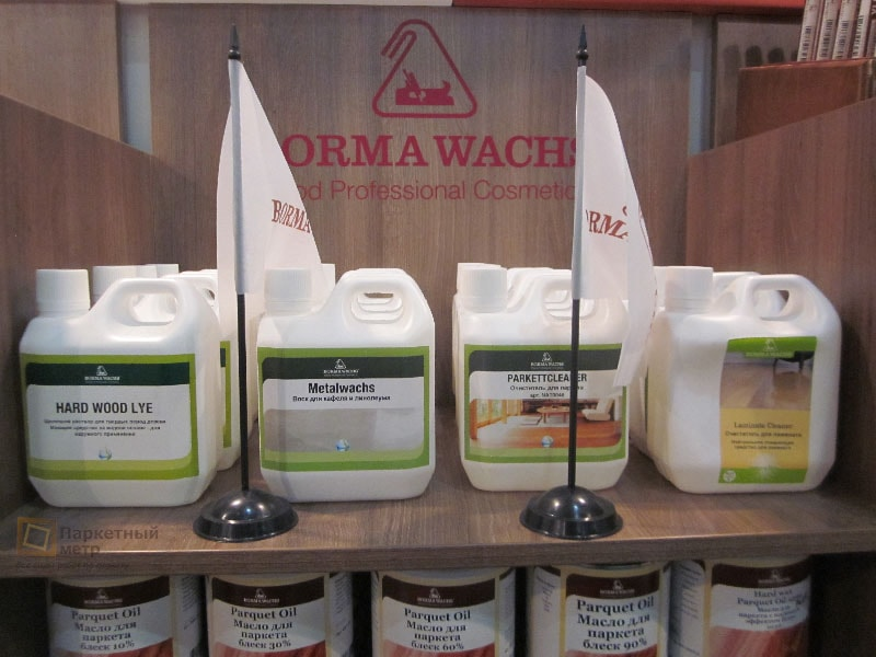 Borma Wachs Cleaner, фото 2