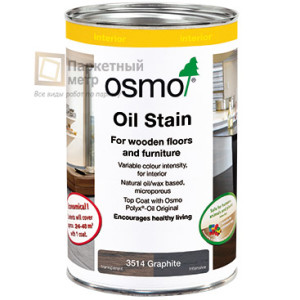OSMO Oil-Beize